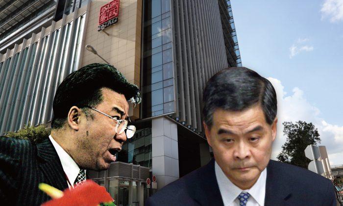 (Слева направо) Лью Мон-Хунг «Медведь из мечты» с CY Leung. (Составлено фото Epoch Times) | Epoch Times Россия