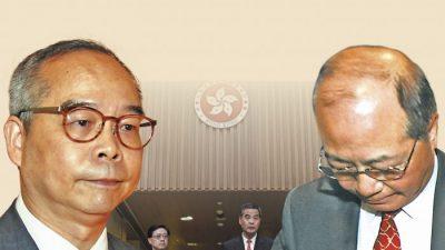 Репутация главы Гонконга Лян Чжэньина и его команды неуклонно катится вниз