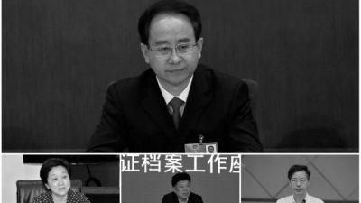 Си Цзиньпин чистит самый коррумпированный орган компартии