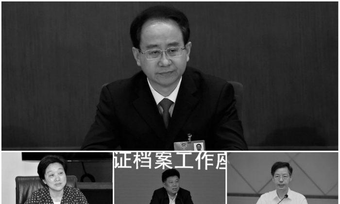 (Вверху, внизу слева направо) После чистки бывшего директора генерального офиса Лин Цзихуа в 2012 году, несколько высокопоставленных сотрудников ключевого административного органа коммунистической партии последовали их примеру, такие как Чэнь Жуйпин, Сюй Шипин и Чжао Шэнсюань. (Линтао Чжан / Getty Images; thepaper.cn; caixin.com)   Epoch Times Россия