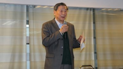 Китайский экономист: Госпредприятия Китая — поедающие богатства страны термиты