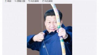 Антикоррупционая кампания Си Цзиньпина приближается к главной цели