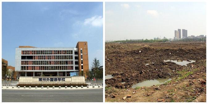(Л-П) Школа иностранных языков Чанчжоу и промышленная площадка через дорогу. (Yangste Evening News)   Epoch Times Россия