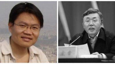 Жестокий китайский партийный чиновник попал под следствие