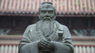 Четыре заблуждения о конфуцианстве