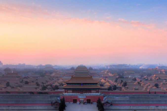 Запретный город в Пекине. Фото: pixelflake/Flickr, CC BY-SA | Epoch Times Россия