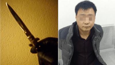 Китайский инвалид нанял киллера, чтобы тот его убил