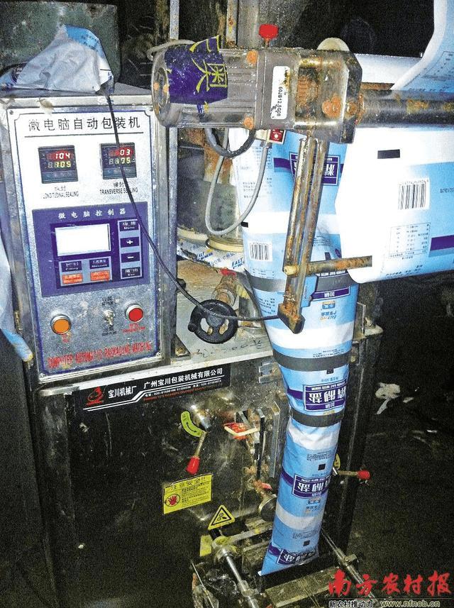 Машина, используемая для производства упаковок поддельной промышленной соли, обнаружена в Гуанчжоу, провинция Гуандун, 5 мая 2014 г. (Лю Юньфэй / South China Rural Newspaper)