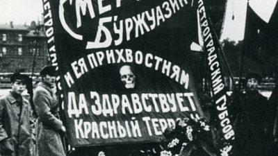 Дмитрий Соколов: «Железная метла метёт чисто…». Или 400 страниц о красном терроре в Крыму в 1920-1921 гг.