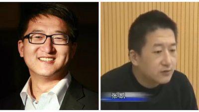Пропавший китайский правозащитник появился с публичными признанием