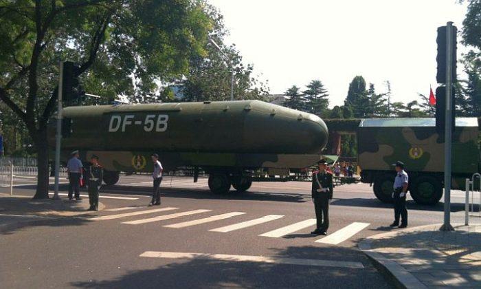 DF-5B (Wikimedia Commons) | Epoch Times Россия