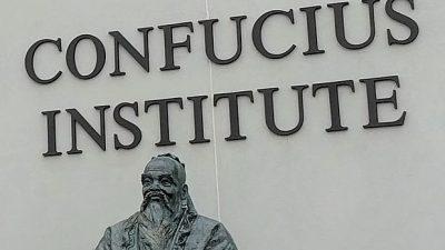 «От имени Конфуция»: о китайской пропаганде в Канаде