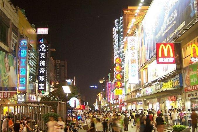 Пешеходная улица в г. Чаньша, Китай. Фото: Wikipedia Commons/CC BY 2.5   Epoch Times Россия
