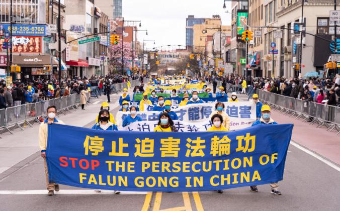 Практикующие Фалуньгун принимают участие в параде во Флашинге, Нью-Йорк, 18 апреля 2021 года, в ознаменование 22-й годовщины мирного обращения 25 апреля 10000 практикующих Фалуньгун в Пекине. Larry Dye/The Epoch Times | Epoch Times Россия