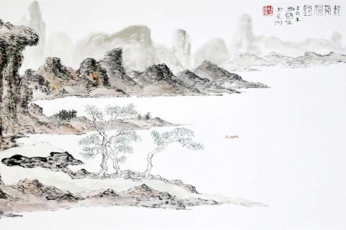 Chinese ink landscape by Sun Mingguo Epoch Times r 676x450 1 - Ян Чжэнь: Небеса знают, Земля знает, вы знаете и я знаю