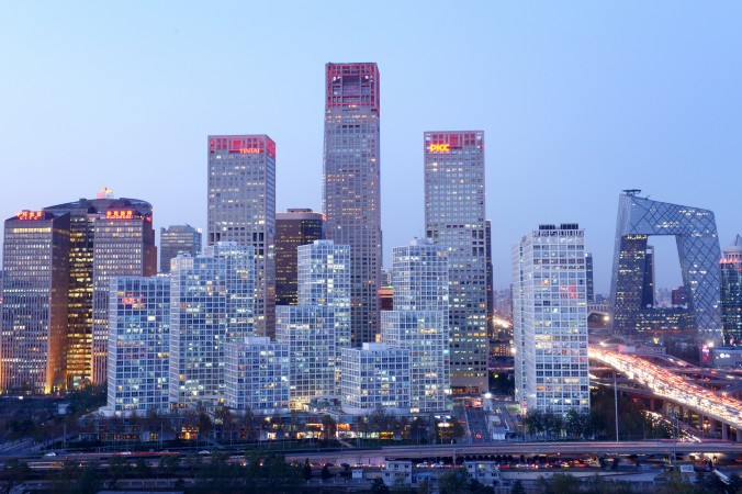 Деловой район Пекина, 27 ноября 2013 г. Фото: WANG ZHAO/AFP/Getty Images | Epoch Times Россия