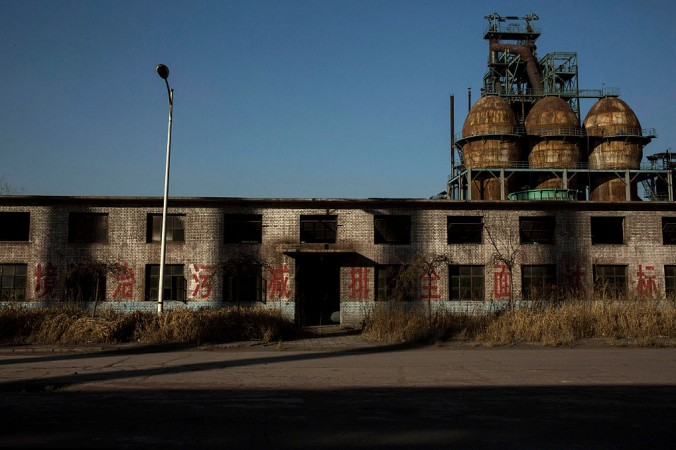 Заброшенный металлургический завод в Таншане, 26 января 2016 года. Фото: Kevin Frayer/Getty Images | Epoch Times Россия