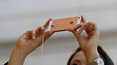 За покупку iPhone 7  сотрудникам китайской больницы пригрозили увольнением