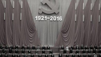 Является ли Китай всё ещё коммунистической страной?