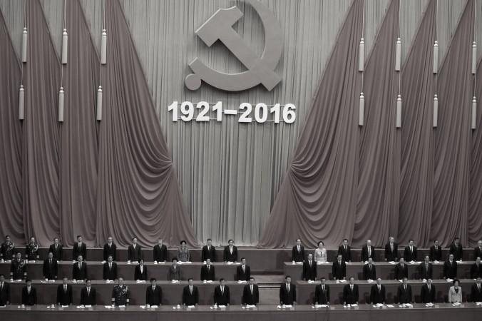 Церемония в Большом зале народных собраний в Пекине, 1 июля 2016 года. Фото:  (Ван Чжао / AFP / Getty Images) | Epoch Times Россия