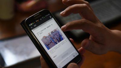 Китайских студентов научат избегать мошенничества