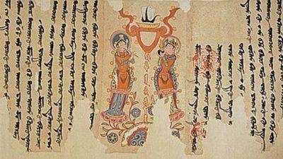Сообщения из прошлого: древние согдийские письма обнаружены в Китае