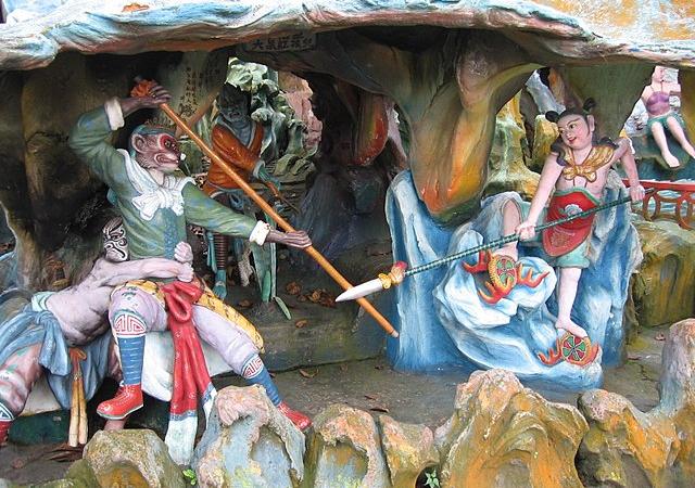 Сунь Укун. Фото: User:Sengkang/commons.wikimedia.org/СС0 | Epoch Times Россия