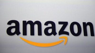 Amazon хочет построить зелёный небоскреб