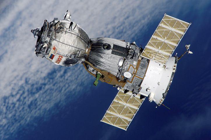 Китай запустил спутник по обнаружению пульсаров