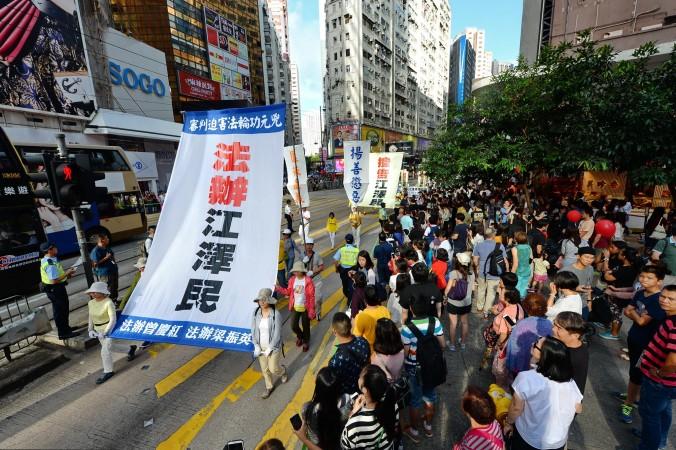 Сторонники движения за привлечение Цзян Цзэминя к суду, Гонконг, 10 декабря, во Всемирный день защиты прав человека. Фото: Epoch Times | Epoch Times Россия