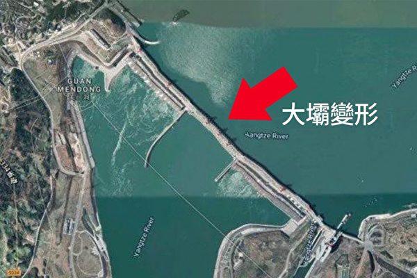 Официальные лица Китая заявили, что наводнение в этом году может стать самым большим за последние 49 лет. Сможет ли плотина «Три ущелья» устоять? The Epoch Times | Epoch Times Россия