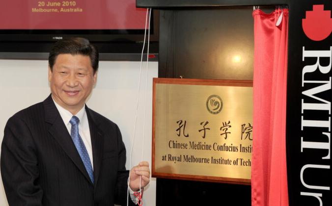 Заместитель председателя КНР Си Цзиньпин открывает мемориальную доску на открытии первого в Австралии Института китайской медицины Конфуция в университете RMIT в Мельбурне 20 июня 2010 г. (William West / AFP via Getty Images) | Epoch Times Россия