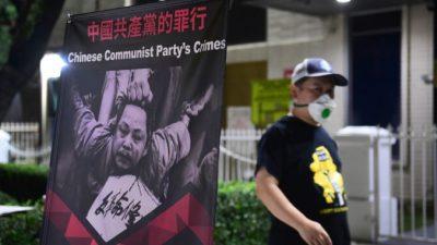 «Это вопрос человечности» — на международной конференции осудили насильственное извлечение органов в Китае