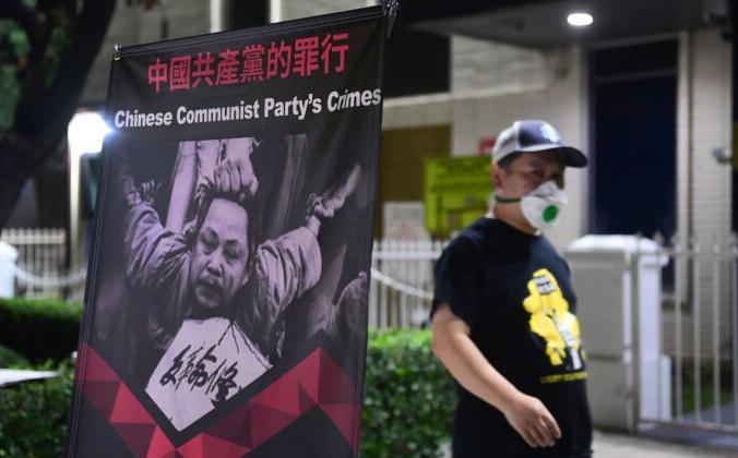 Плакат перед китайским консульством в Лос-Анджелесе 1 октября 2020 года в день «Противостояния Китаю» (#ResistChina) — международной кампании по разоблачению преступлений коммунистической партии Китая. Frederic J. Brown/AFP via Getty Images   Epoch Times Россия