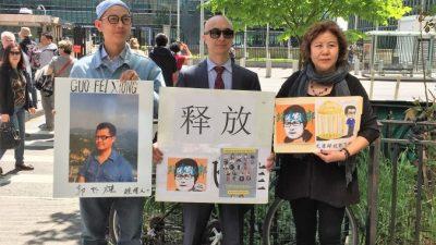 Китайские активисты проводят голодовку в поддержку арестованного правозащитника