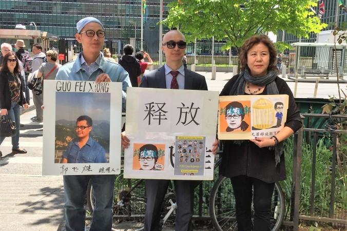 Чжун Цзиньхуа (в центре), Чэнь Шишэн (слева), член независимого китайского PEN-центра, и Лу Цзинхуа, активист из Шанхая, у штаб-квартиры ООН в Нью-Йорке. Фото: Eva Fu/Epoch Times   Epoch Times Россия
