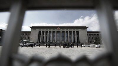 Создание в Китае государственной комиссии по надзору — главная политическая реформа