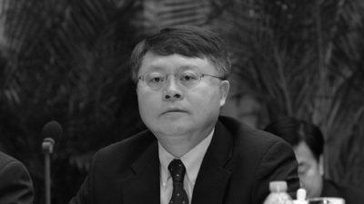 Расследование в китайской инвестиционной компании — на шаг ближе к Цзян Цзэминю