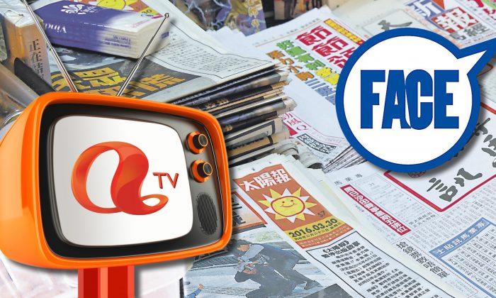 За неделю в Гонконге закрылись три СМИ