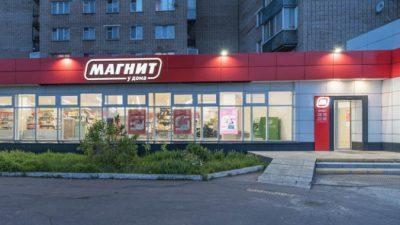 «Магнит» купит магазины «Дикси» и «Мегамарт»
