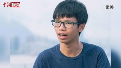 19-летний активист: «Однажды мы воссоединимся в стране Свободы»