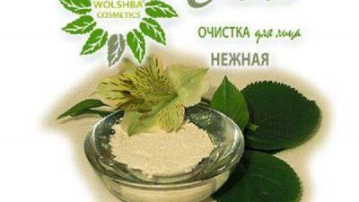 Плюсы использования органической «Косметики Волшба»