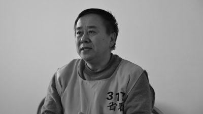 Китайские СМИ рассказали о «тяжёлой» жизни сбежавших коррупционеров