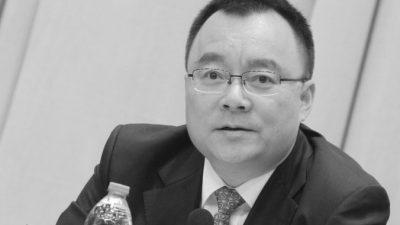 Высокопоставленный шанхайский чиновник находится под следствием