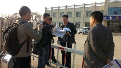 Китайские адвокаты заявляют о незаконности преследования Фалуньгун