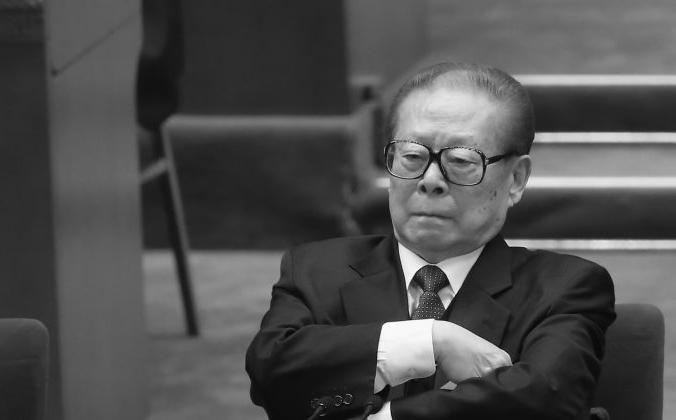 Бывший глава Коммунистической партии Цзян Цзэминь на 18-м Национальном Конгрессе Коммунистической партии Китая в Пекине, Китай, 14 ноября 2012 г. (Feng Li / Getty Images) | Epoch Times Россия