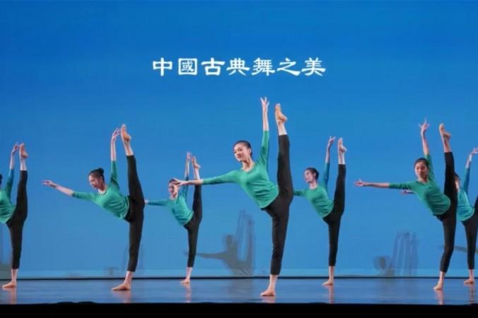 Видео-премьера: Shen Yun продемонстрировал утраченную феноменальную технику классического китайского танца
