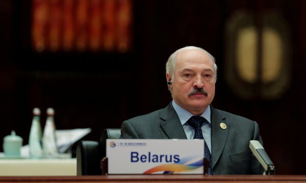 Президент Белоруссии Александр Лукашенко на заседании первого этапа круглого стола форума «Один пояс - один путь» в Международном конференц-центре на озере Яньци, Пекин, Китай, 15 мая 2017 г. (Lintao Zhang / Pool / Reuters) | Epoch Times Россия