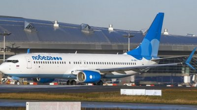 Авиакомпания «Победа» начнёт летать из Шереметьево в Турцию с 17 июля