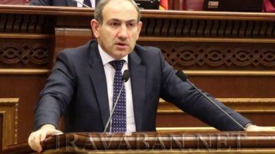 В Армении на выборах победила партия исполняющего обязанности премьер-министра Никола Пашиняна